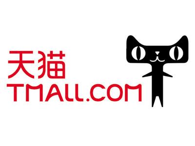 Trang TMĐT từng là đối thủ của Alibaba và hiện đã kết hợp cùng nhau trong dịp Single Day