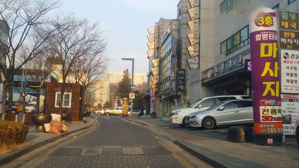 Đi Hàn Quốc lấy hàng